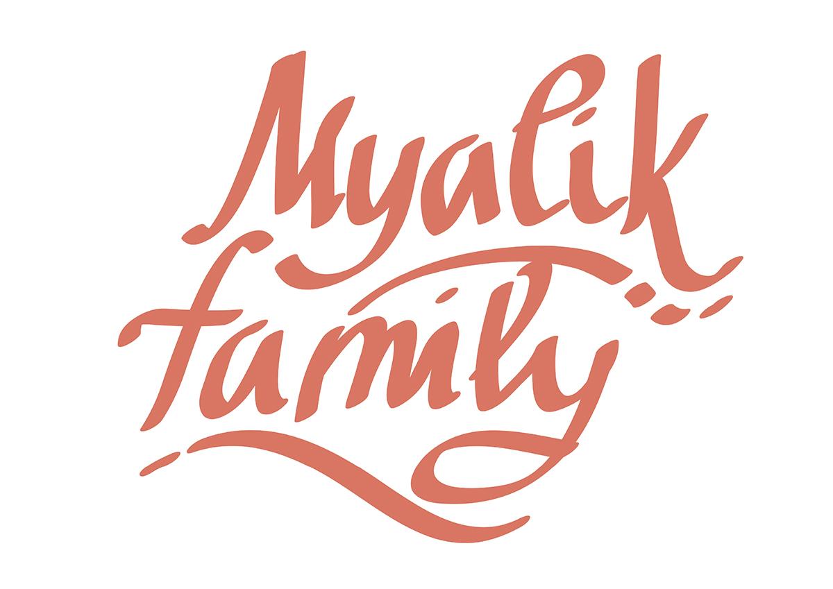 myalik family