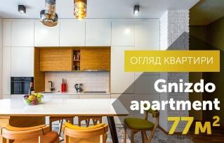 """Серед соснового лісу. Огляд реалізованого open space у """"Gnizdo apartment"""""""