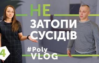 polyVLOG #4