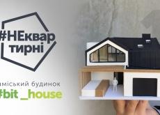 #неквартирні. Проєктування будинку в сучасному стилі