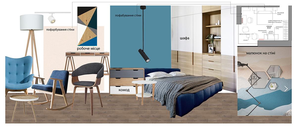 maketu Gnizdo apartment